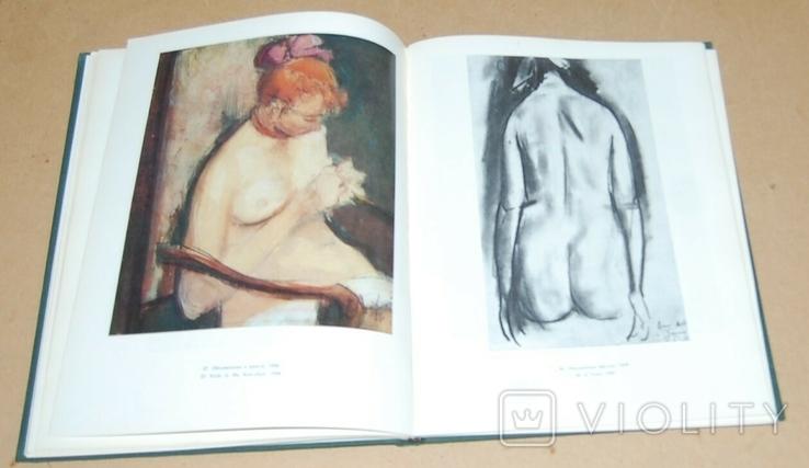 Альбом репродукций Корнелиу Баба, фото №7