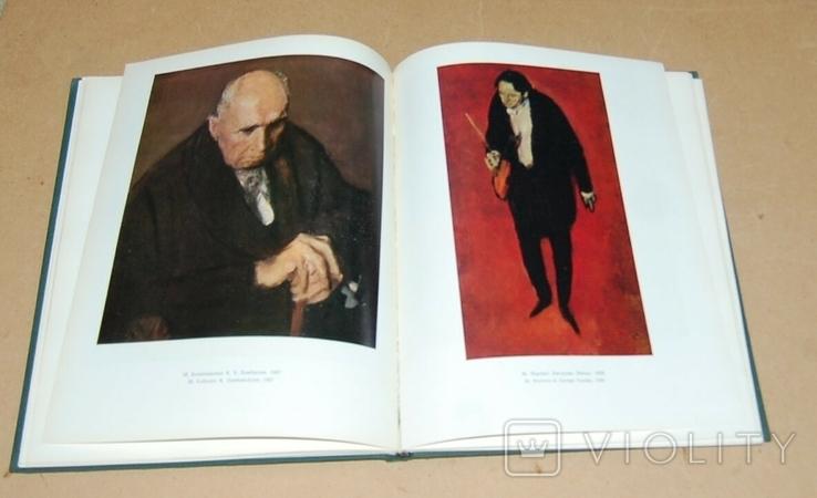 Альбом репродукций Корнелиу Баба, фото №8