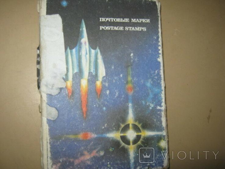 Почтовые марки США, Канады,Австралии и пр. стран Мира 39 шт., фото №13