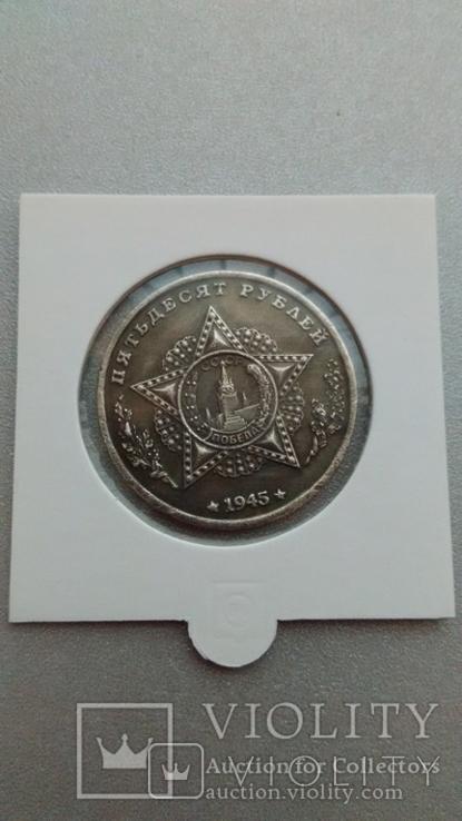 Легкий Танк Т-26 монета СССР 50 рублей 1945 года копия, фото №3