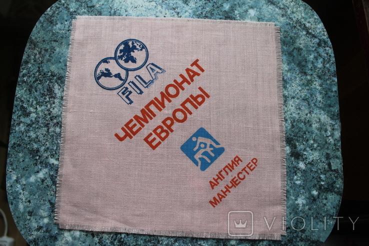 Сервировочная салфетка Чемпионат Европы по вольной борьбе 1988 г, фото №2