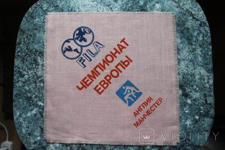 Сервировочная салфетка Чемпионат Европы по вольной борьбе 1988 г, фото №3