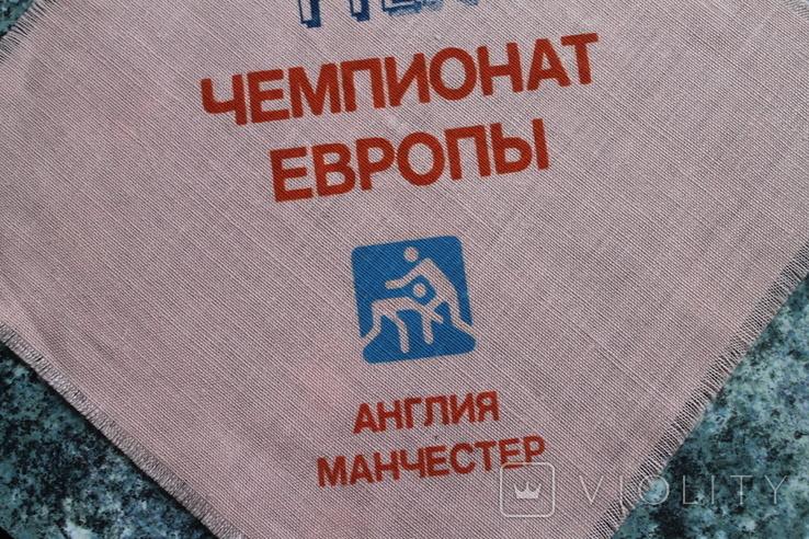 Сервировочная салфетка Чемпионат Европы по вольной борьбе 1988 г, фото №5