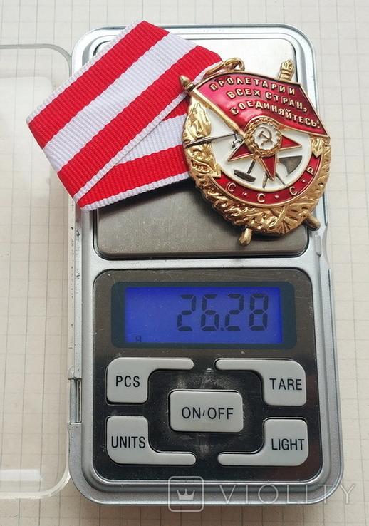 Орден Боевого Красного Знамени (копия), фото №4