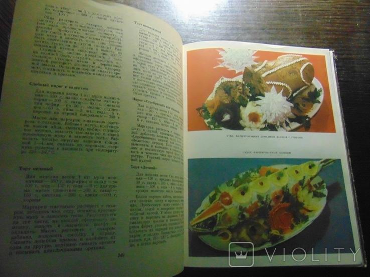 Питание для всех. 1982, фото №6