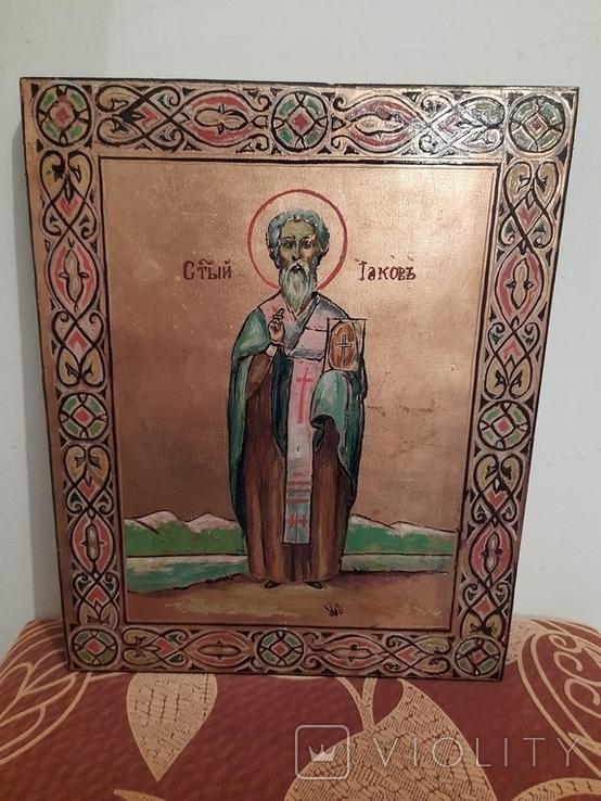 Икона Св.Яков размером 27 на 32 см., фото №3