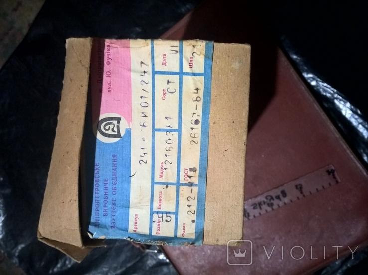 Портфель ссср 1980г. (ц.13р.90к.), фото №10