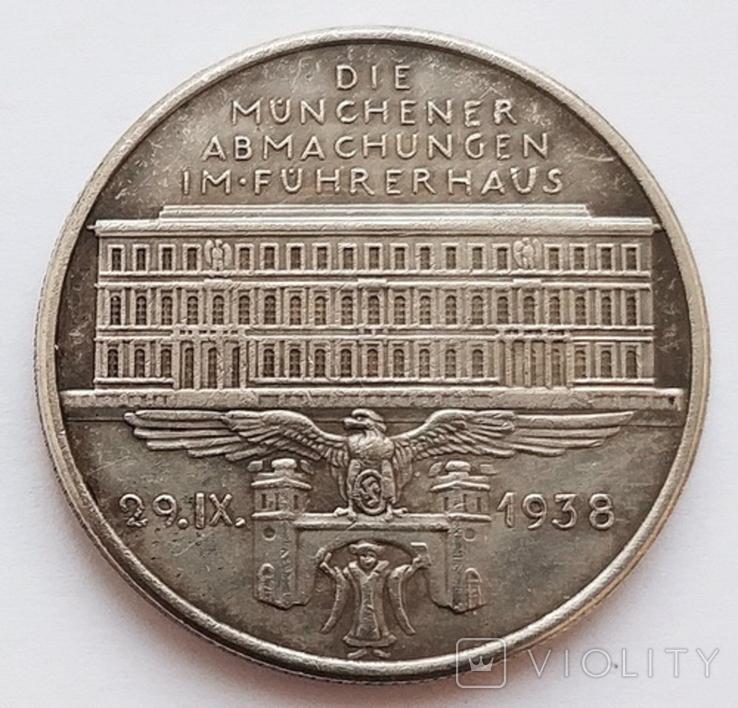 Германия. Третий Рейх. Мюнхенское соглашение 29.09.1938 г. (копия), фото №3