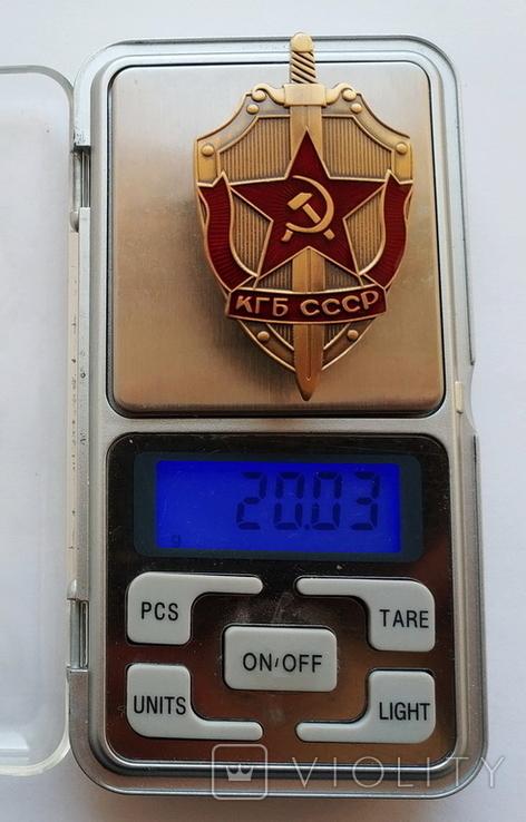 Знак КГБ СССР (копия), фото №4