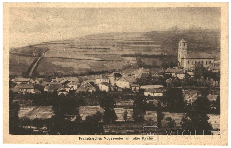 Открытка-пейзаж Фёзендорф 1916 год Первая мировая война Австрия, фото №2