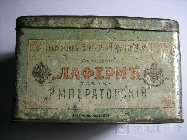 """Коробка від тютюну """"лафермъ"""", фото №2"""