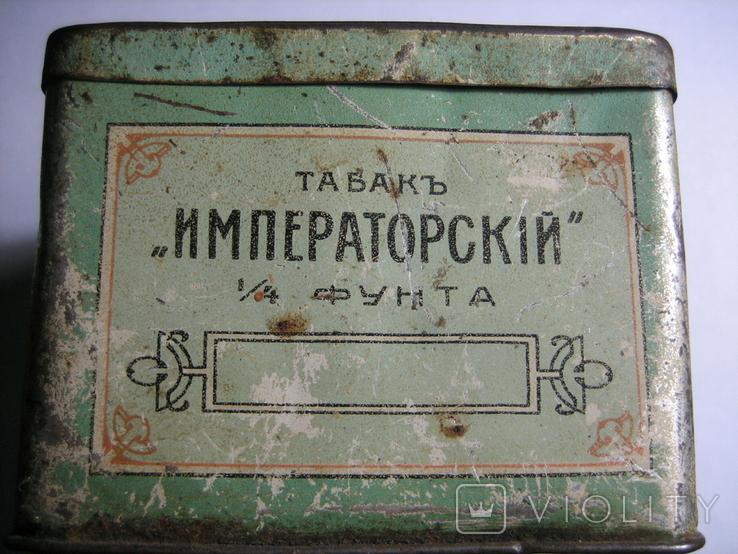 """Коробка від тютюну """"лафермъ"""", фото №3"""