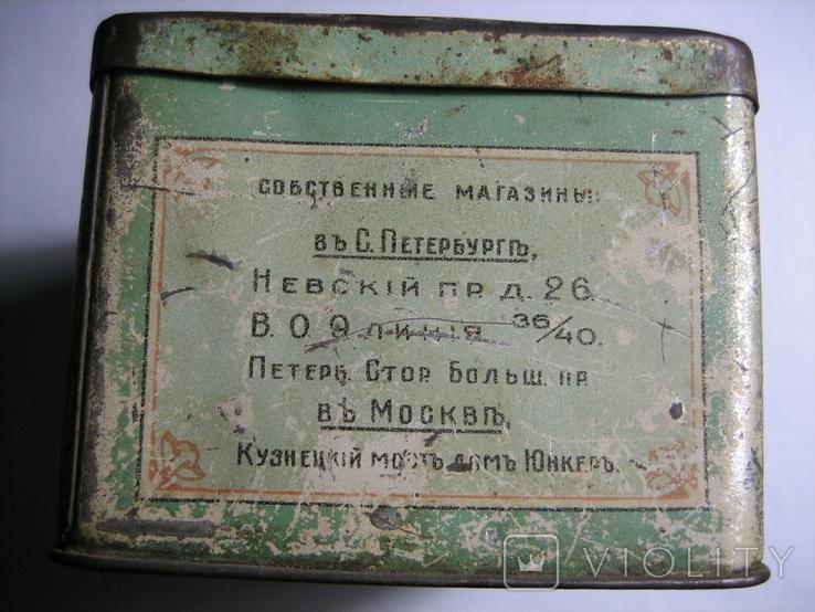"""Коробка від тютюну """"лафермъ"""", фото №5"""