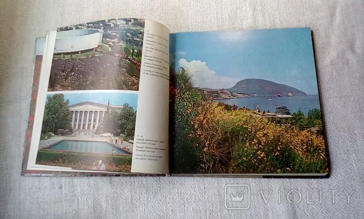 """Фотоальбом """"Кримський меридіан"""". Тираж  40000 пр. Вид. Мистецтво. Зеленін Г.І .1981 р., фото №4"""