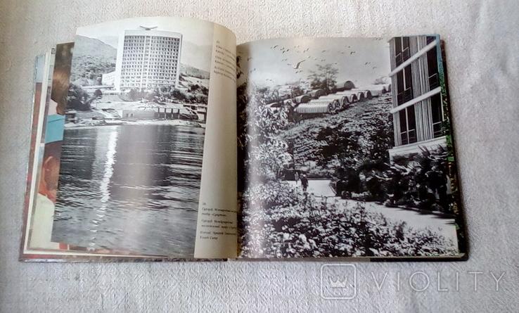 """Фотоальбом """"Кримський меридіан"""". Тираж  40000 пр. Вид. Мистецтво. Зеленін Г.І .1981 р., фото №7"""