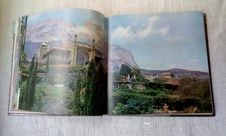 """Фотоальбом """"Кримський меридіан"""". Тираж  40000 пр. Вид. Мистецтво. Зеленін Г.І .1981 р., фото №10"""