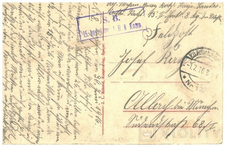 Открытка-пейзаж Главная улица город Шпа́йер  Германия 1916 год Первая мировая война, фото №3