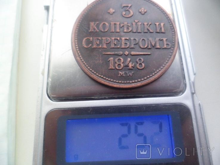 3 копейки 1848 год копія, фото №6