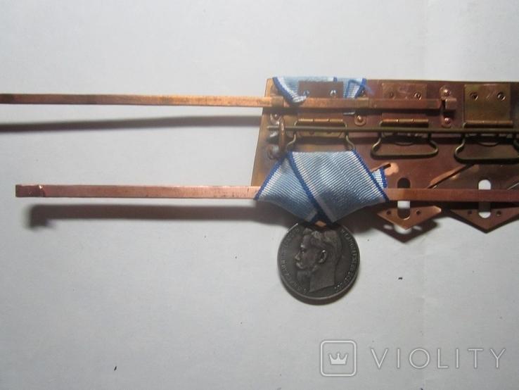 Колодка к царским наградам десятерная-новодел, фото №7