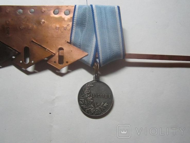 Колодка к царским наградам десятерная-новодел, фото №8