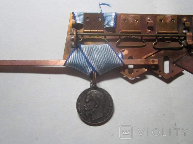 Колодка к царским наградам десятерная-новодел, фото №9