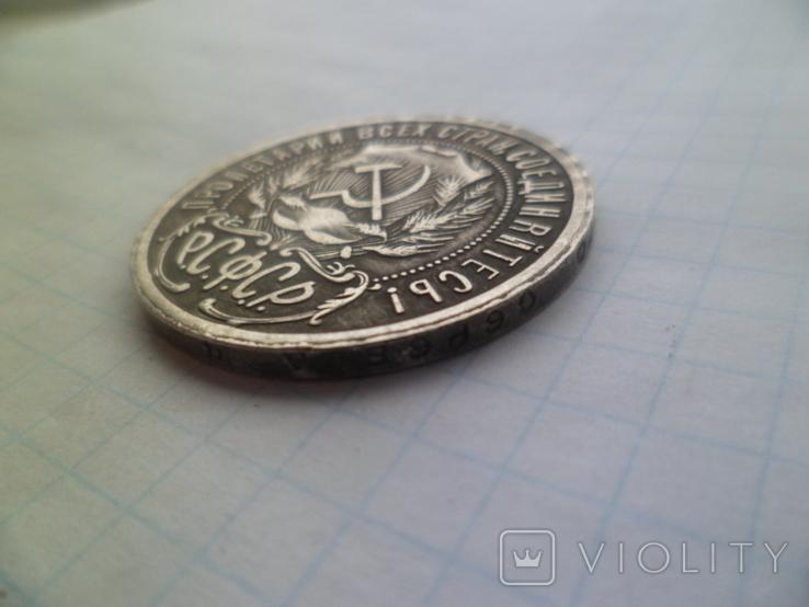 Рубль копія, фото №6