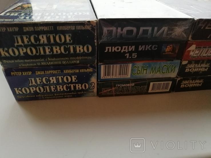 21 видеокассета (детские фильмы, и фэнтези), фото №3