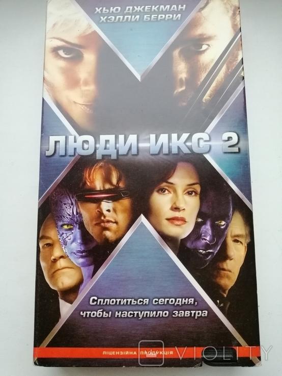 21 видеокассета (детские фильмы, и фэнтези), фото №5