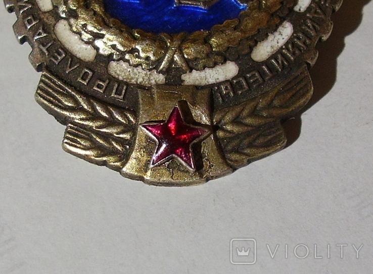 Копия звёздочки на ТКЗ., фото №3