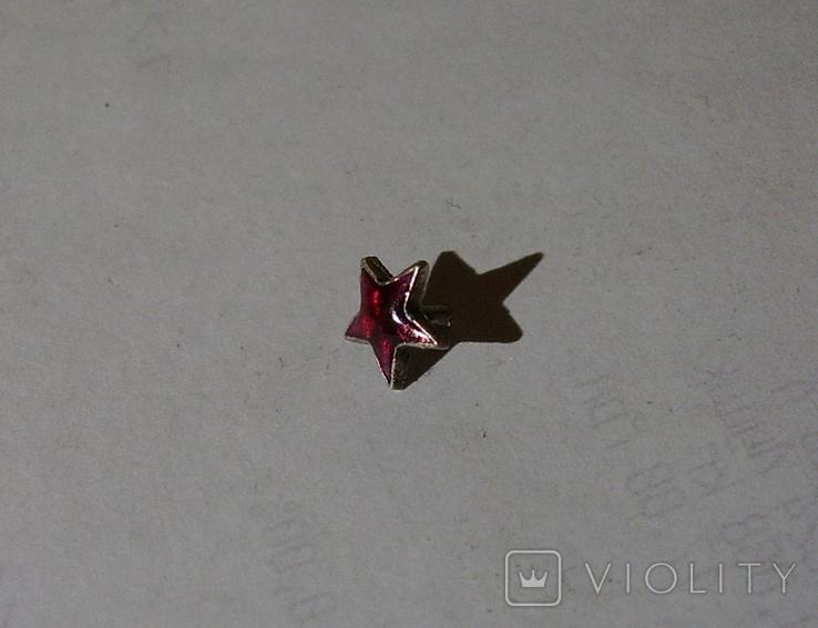 Копия звёздочки на ТКЗ., фото №5