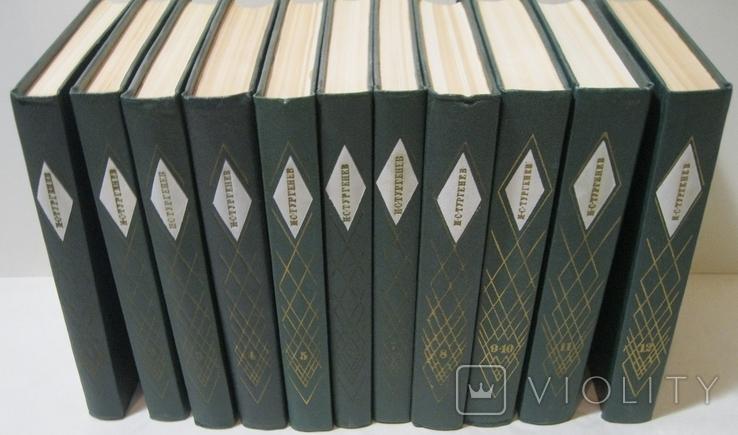 И.С.Тургенев в 12-и томах 1975г., фото №2