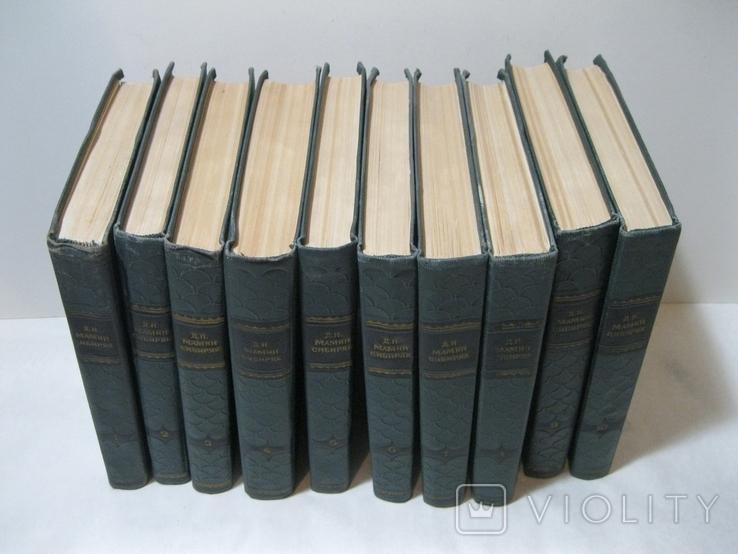 Д.Н.Мамин-Сибиряк в 10-и томах 1958г., фото №2