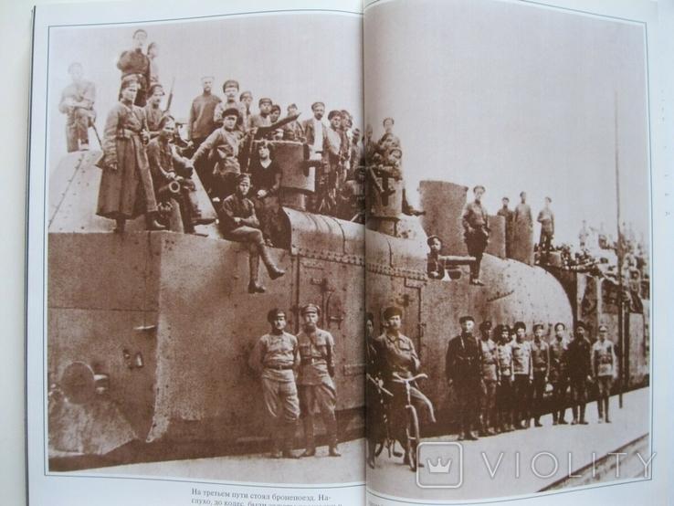 Киев Михаила Булгакова, фото №5