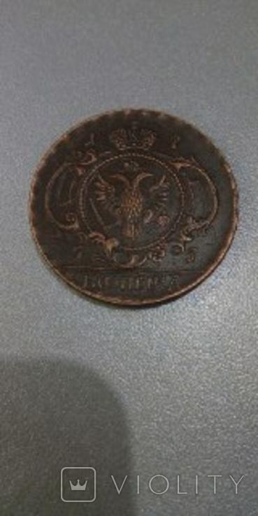 1 копейка 1755 облачная СПБ копия пробной монеты, фото №2
