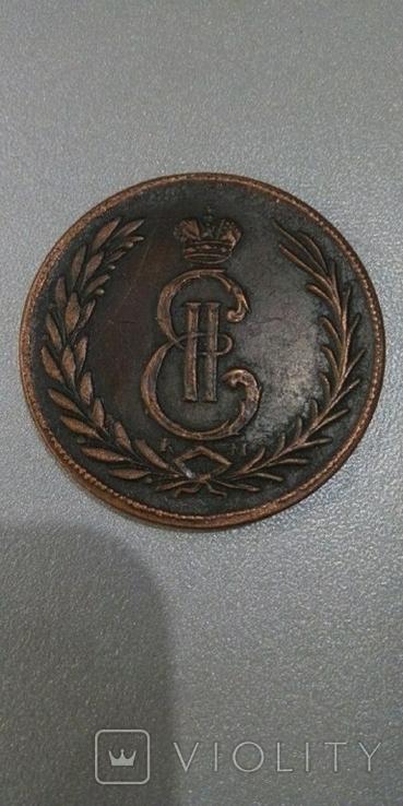 5 копеек 1776 КМ Сибирская монета, копия, фото №3