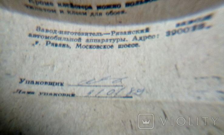 Устройство для переплета старых книг, журналов, брошюр. . 1989 г. Рязань. СССР., фото №7
