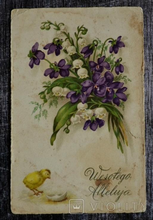 Старинная открытка Пасхальная. Ландыши, цыплёнок, скорлупа. 1929 год., фото №2