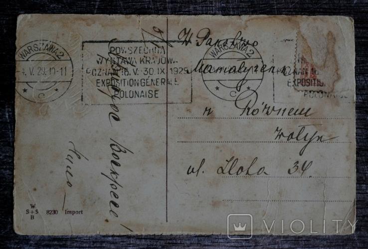 Старинная открытка Пасхальная. Ландыши, цыплёнок, скорлупа. 1929 год., фото №3