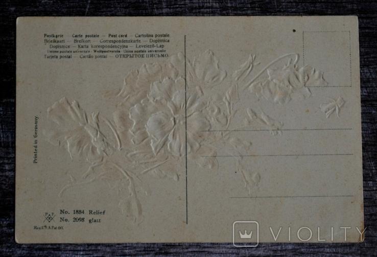 Старинная открытка: Цветы. Фиалки. Открытое письмо. Германия., фото №3