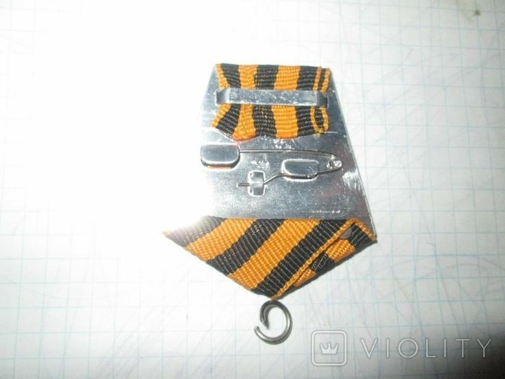 Копия колодки для Георгиевского креста, медали, фото №3