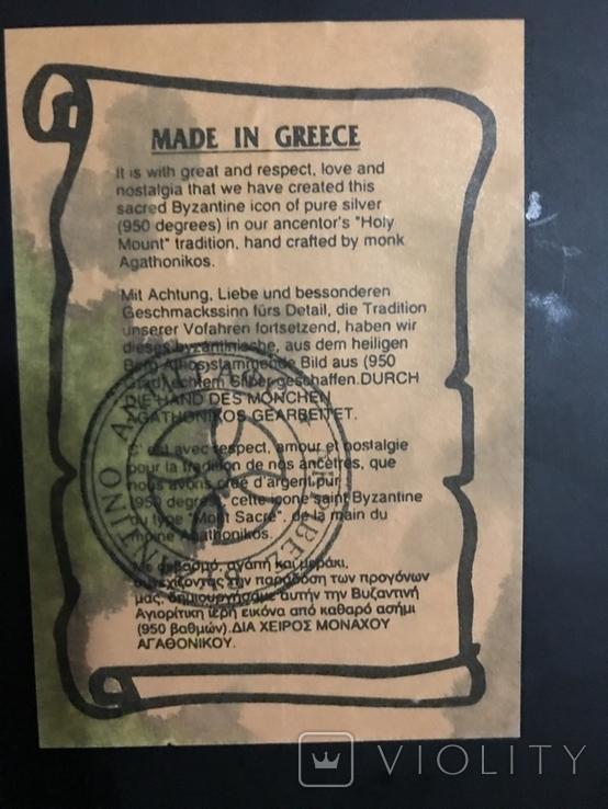 Страстная икона Божией Матери в серебряном окладе (950 проба), фото №3