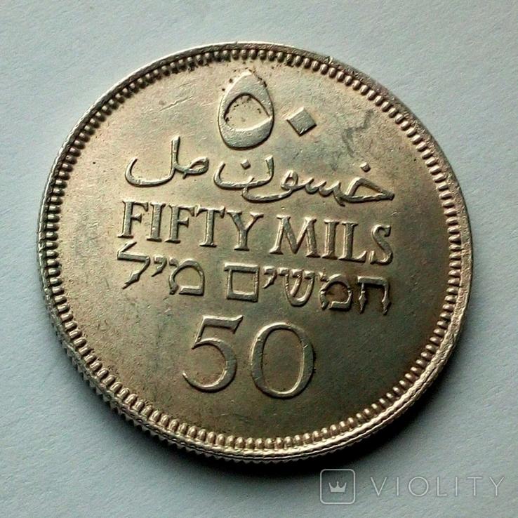 Палестина 50 милс 1935 г. - Британский мандат, фото №3