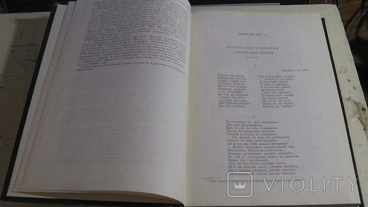 Собрание народных песен П. В. Киреевского. Том 2., фото №4