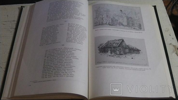 Собрание народных песен П. В. Киреевского. Том 2., фото №5