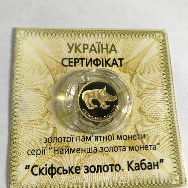 2 Гривны Скифское золото Кабан Золото 999.9 пробы. / Скіфське золото Кабан 2009 г., фото №7