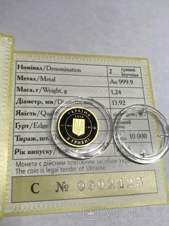 2 Гривны Аист Золото 999.9 пробы. / 2 гривні Лелека 2004 г  сертификат № 2425, фото №7