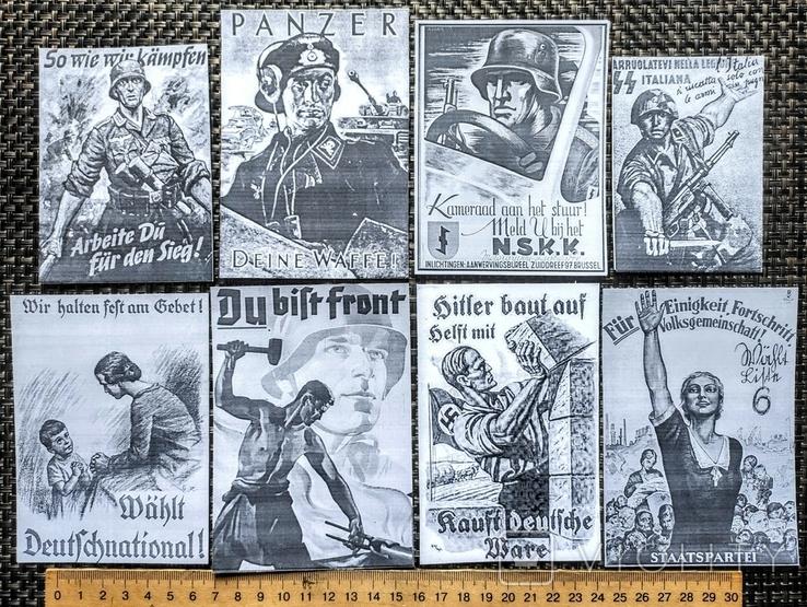 Агитационные плакаты времён Второй Мировой войны. Фоторепродукции, фото №2