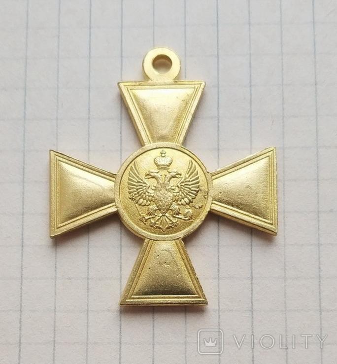 Георгиевский крест 1 степени. Для иноверцев (копия), фото №3