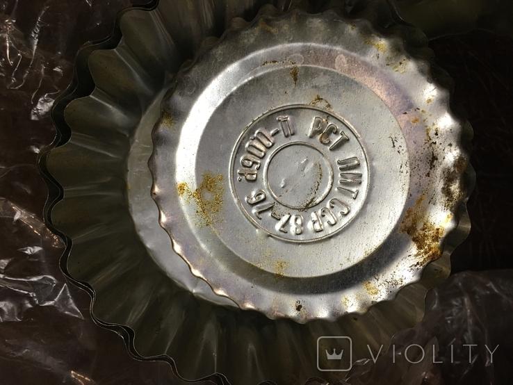 Кухонная утварь.СССР, фото №10