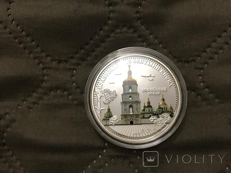 Православные святыни Киева, фото №5